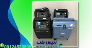 برند های دستگاه اکسیژن ساز