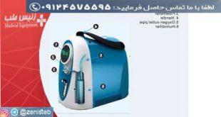 قیمت دستگاه اکسیژن ساز در مشهد