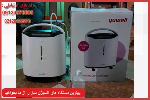 اکسیژن ساز 5 لیتری یوول