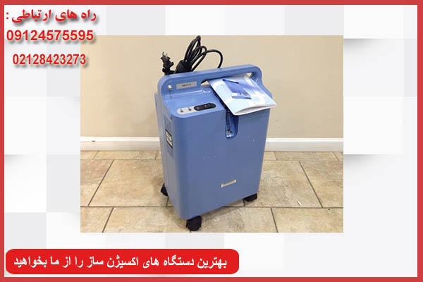 ارزانترین دستگاه اکسیژن ساز