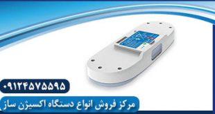 باتری دستگاه اکسیژن ساز اینوژن g3