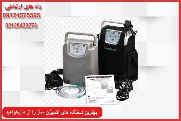خرید دستگاه اکسیژن تنفسی