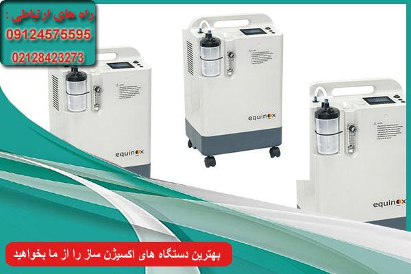 اکسیژن ساز ایران