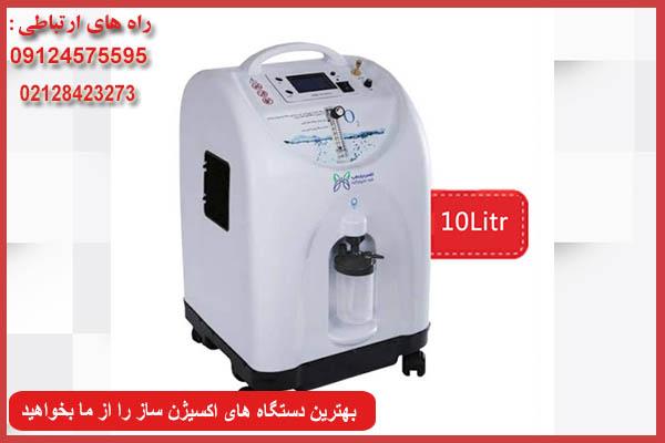 اکسیژن ساز برای کرونا