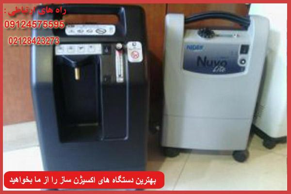 دستگاه اکسیژن ساز قیمت روز