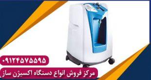 دستگاه اکسیژن ساز emg در فروش ویژه