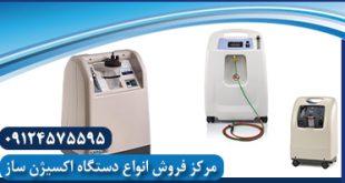 خرید دستگاه اکسیژن ساز زنیت مد 5 لیتری