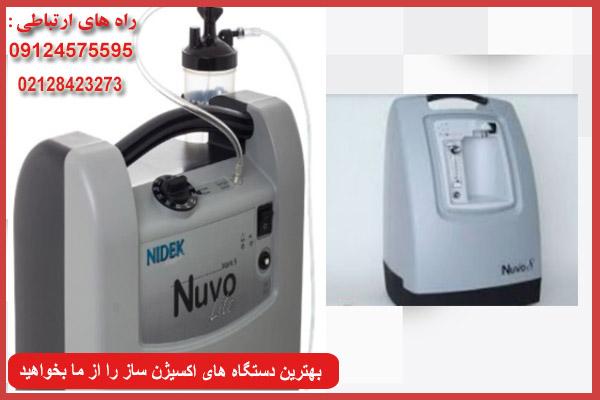 اکسیژن ساز نایدک 5 لیتری