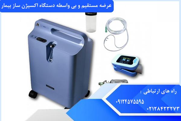دستگاه اکسیژن ساز خانگی فیلیپس
