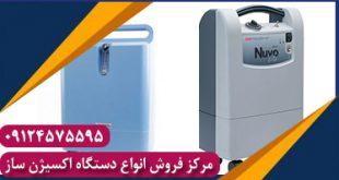 فروش مستقیم دستگاه اکسیژن ساز ثابت امریکایی